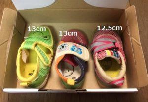 ゆうパケットプラスに入る靴のサイズ